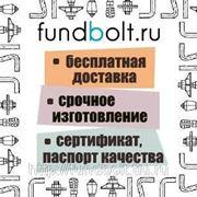 Фундаментный болт 30х1750 анкерный изогнутый 1.1 ГОСТ 24379.1-80 фото