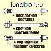 Фундаментный болт 16х200 с коническим концом 6.1 ГОСТ 24379.1-80 фото