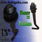 Болт фундаментный (шпилька) ГОСТ 24379.1-80 1.2 М30Х2000 ст.3 (масса шпильки 11,54 кг.) фото