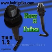 Болт фундаментный (шпилька) ГОСТ 24379.1-80 1.2 М36Х1250 ст.3 (масса шпильки 10,72 кг.) фото
