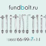 Фундаментный болт 36х1400 анкерный изогнутый 1.1 ГОСТ 24379.1-80 фото