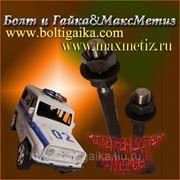 Болт фундаментный изогнутый тип 1.1 м20х1120 (шпилька 1.) Сталь 35 ГОСТ 24379.1-80 (масса шпильки 2,90 кг. ) фото