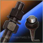 Болт фундаментный изогнутый тип 1.1 (шпилька 1.) М48Х2360 ст.09г2с ГОСТ 24379.1-80 (масса шпильки 35,45 кг.) фото