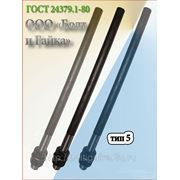 Болты фундаментные прямые, тип 5 м30х450 ГОСТ 24379.1-80. ст3-35, 35х, 40, 40х, 09г2с, 45. ( масса шпильки 2.50 кг. ). фото