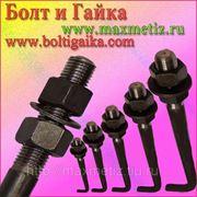 Болт фундаментный изогнутый тип 1.1 (шпилька 1.) М42Х1120 ст.09г2с ГОСТ 24379.1-80 (масса шпильки 13,43 кг.) фото