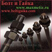 Болт фундаментный изогнутый тип 1.1 М30х900 (шпилька 1.) Сталь 3. ГОСТ 24379.1-80 (масса шпильки 5.44 кг. ) фото