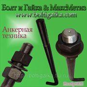 Болт фундаментный изогнутый тип 1.1 М20х1000 (шпилька 1.) Сталь 45 ГОСТ 24379.1-80 (масса шпильки 2,60 кг. ) фото