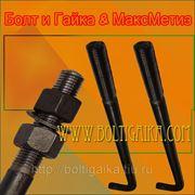 Болт фундаментный изогнутый тип 1.1 м16х1000 Сталь 09г2с (шпилька 1.) ГОСТ 24379.1-80. (вес шпильки 1,65 кг. ) фото