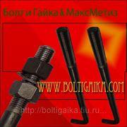 Болт фундаментный изогнутый тип 1.1 М12х300 Сталь 35х ГОСТ 24379.1-80 (вес шпильки 300 гр. ) фото