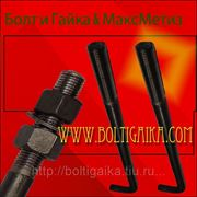 Болт фундаментный изогнутый тип 1.1 М16х1120 (шпилька 1.) Сталь 35х ГОСТ 24379.1-80. (вес шпильки 1,84 кг. ) фото
