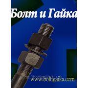 Болт фундаментный изогнутый тип 1.1 М16х600 (шпилька 1.) Сталь 45 ГОСТ 24379.1-80. (вес шпильки 1,01 кг. ) фото