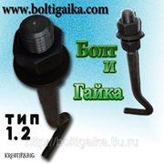 Болты фундаментные (анкерные) изогнутые тип 1.2 М48х1700. Сталь 3. ГОСТ 24379.1-80 (вес шпильки 26.12 кг.) фото