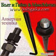 Болт фундаментный изогнутый тип 1.1 М16х600 (шпилька 1.) Сталь 35 ГОСТ 24379.1-80. (вес шпильки 1,01 кг. ) фото