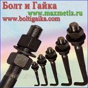 Болт фундаментный изогнутый тип 1.1 (шпилька 1.) М24Х600 ст.09г2с ГОСТ 24379.1-80 (масса шпильки 2,38 кг.) фото