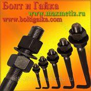 Болт фундаментный изогнутый тип 1.1 (шпилька 1.) М24Х1400 ст.09г2с ГОСТ 24379.1-80 (масса шпильки 5,22 кг.) фото