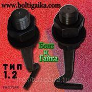 Болты фундаментные изогнутые тип 1.2 М36х1500. Сталь 3. ГОСТ 24379.1-80 (вес шпильки 12.74 кг.) фото