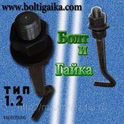 Болт фундаментный (шпилька) ГОСТ 24379.1-80 1.2 М30Х800 ст.3 (масса шпильки 4,88 кг.) фото