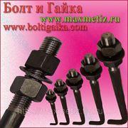 Болт фундаментный изогнутый тип 1.1 (шпилька 1.) М30Х1320 ст.09г2с ГОСТ 24379.1-80 (масса шпильки 7,75 кг.) фото