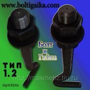 Болт фундаментный (шпилька) ГОСТ 24379.1-80 1.2 М20Х500 ст.3 (масса шпильки 1,37 кг.) фото