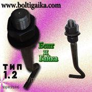 Болт фундаментный (шпилька) ГОСТ 24379.1-80 1.2 М24Х1000 ст.3 (масса шпильки 3,80 кг.) фото