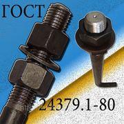 Болты фундаментные изогнутые тип 1.1 М48х2360 (шпилька 1.) Ст 09г2с. ГОСТ 24379.1-80 (масса шпильки 35.45 кг.) фото
