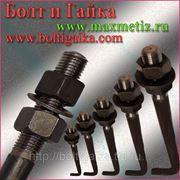 Болт фундаментный изогнутый тип 1.1 М30х1000 (шпилька 1.) Сталь 45. ГОСТ 24379.1-80 (масса шпильки 5.99 кг. ) фото