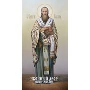 Григорий Палама - Великолепная Писаная Икона Код товара: Осч-09 фото