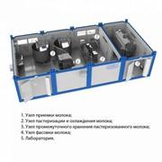 Модульный молочный цех КОЛАКС-10001 фото