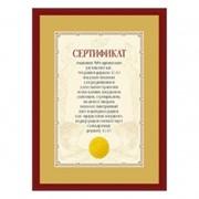 Рамка MPA-certif p 21 29.7 Derby Красный (5006-A4R) (шт.)