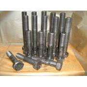 Болт высокопрочный ГОСТ Р52644 (ГОСТ22353) цена от 140 руб/кг в Иркутске фото