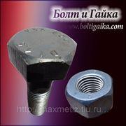 Болт высокопрочный ГОСТ Р52644-2006 (22353-77) М24Х70 кл.пр. 10.9