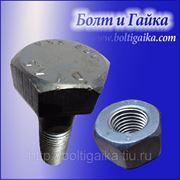 Болты высокопрочные ГОСТ Р 52644-2006, 22353-77. Диаметр м24 длина 130мм.