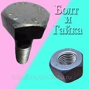 Болт высокопрочный ГОСТ Р52644-2006 (22353-77) М20Х65 кл.пр. 10.9 фото