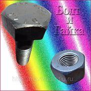 Болт высокопрочный ГОСТ Р52644-2006 (22353-77) М20Х100 кл.пр. 10.9 фото