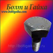 Болты высокопрочные м20х70 класс прочности 10.9 ГОСТ Р 52644-2006, 22353-77. фото