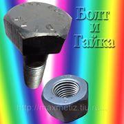 Болт высокопрочный ГОСТ Р52644-2006 (22353-77) М20Х90 кл.пр. 10.9 фото