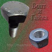 Болт высокопрочный ГОСТ Р52644-2006 (22353-77) М20Х70 кл.пр. 10.9 фото