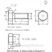 Высокопрочный болт ГОСТ 7798-70 кл. пр. 10.9