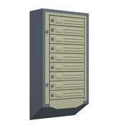 Антивандальный почтовый ящик Кварц-9, серый
