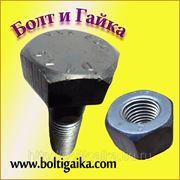 Болты высокопрочные ГОСТ Р 52644-2006, 22353-77. Диаметр м16 длина 100мм. фото