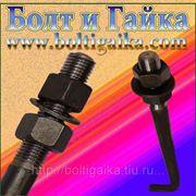 Болт фундаментный изогнутый тип 1.1 М24х1120 (шпилька 1.) Сталь 35. ГОСТ 24379.1-80 (масса шпильки 4.23 кг. ) фото