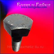 Болт высокопрочный ГОСТ Р52644-2006 (22353-77) М22Х120 кл.пр. 10.9 фото