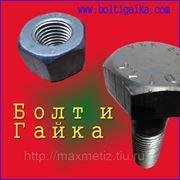 Болт высокопрочный ГОСТ Р52644-2006 (22353-77) М24Х85 кл.пр. 10.9 фото