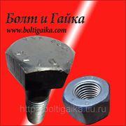 Болты высокопрочные ГОСТ Р 52644-2006, 22353-77. Размер: м22 длина 130 мм. фото