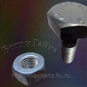 Болт высокопрочный ГОСТ Р52644-2006 (22353-77) М16Х100 кл.пр. 10.9 фото