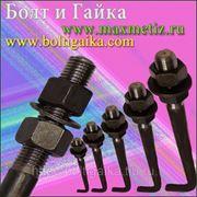 Болт фундаментный изогнутый тип 1.1 М24х800 (шпилька 1.) Сталь 40х. ГОСТ 24379.1-80 (масса шпильки 3.09 кг. ) фото