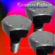 Болт высокопрочный ГОСТ Р52644-2006 (22353-77) М22Х130 кл.пр. 10.9 фото