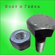 Болты высокопрочные м20х130 класс прочности 10.9 ГОСТ Р 52644-2006, 22353-77. фото