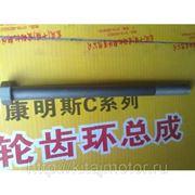 Болт реактивной штанги длинный DONG FENG фото