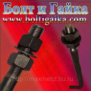 Болт фундаментный (шпилька) ГОСТ 24379.1-80 1.1 М30Х1900 ст.3 (масса шпильки 10,96 кг.) фото